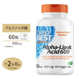 アルファリポ酸/αリポ酸 ベスト アルファリポ酸 600mg 60粒/サプリ/ダイエット・健康/サプリメント/美容サプリ/アルファリポ酸配合/タブレット・カプセルタイプ
