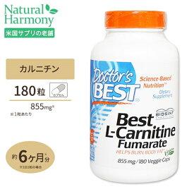 カルニチン サプリメント L-カルニチン(フマル酸) 855mg 180粒 サプリメント サプリ ダイエットサプリ カルニチン配合 Lカルニチン Doctor's Best 送料無料