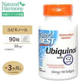 ユビキノール 還元型 コエンザイム Q10 50mg 90粒 Doctor's BEST(ドクターズベスト)カネカ 還元型 サプリメント サプリ ダイエット・健康 美容サプリ コエンザイムQ10配合 ユビキノール