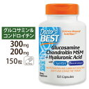 [最大8%OFFクーポン有]グルコサミン コンドロイチン MSM + ヒアルロン酸 150粒/グルコサミン/コンドロイチン/MSM/ヒ…