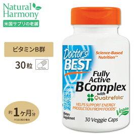 ベスト フーリーアクティブ 活性型ビタミンBコンプレックス 30粒 サプリメント サプリ ビタミンB群 Doctor's best ドクターズベスト