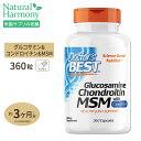 [超お得サイズ]グルコサミン コンドロイチン MSM 360粒サプリ/グルコサミン/コンドロイチン/MSM/ジョイントサポート/…