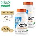 2個セットアルファリポ酸 600mg 60粒/サプリ/サプリメント/ダイエット・健康/サプリメント/美容サプリ/アルファリポ酸…