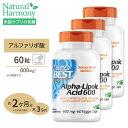 [3個セット]ベスト アルファリポ酸 600mg 60粒サプリメント ダイエット 健康 サプリメント 美容サプリ アルファリポ酸…