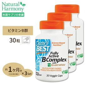 ベスト フーリーアクティブ 活性型ビタミンBコンプレックス 30粒 [3個セット]