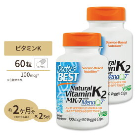 [2個セット]MK-7 ビタミンK2(メナQ7) 100mcg 60粒