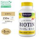 ビオチン [高含有・お得サイズ]10000mcg 150粒サプリメント/サプリ/ビタミンB群/ビタミンH/ヘアケア/Healthy Origins/…