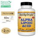 アルファリポ酸(αリポ酸) 300mg 60粒サプリメント サプリ αリポ酸 カプセル 高含有 Healthy Origins ヘルシーオリ…