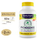 [1粒150mg!高含有]ピクノジェノール 150mg 60粒サプリメント/美容/スキンケア/健康食品/Healthy Origins/ヘルシーオ…