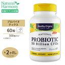 プロバイオティック 300億CFU's(8種の善玉菌) 60粒 サプリメント サプリ アシドフィルス プロバイオティクス Health…