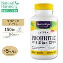 [お得サイズ]プロバイオティック 300億CFU's(8種の善玉菌) 150粒 サプリ アシドフィルス プロバイオティクス Healt…
