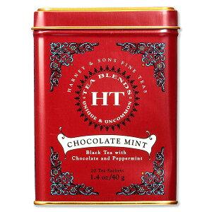[NEW] HARNEY & SONS チョコレートミント ティーバッグタイプ 20袋 (ハーニ?&サンズ)