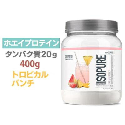 IsopureInfusionsプロテイン400gトロピカルパンチホエイプロテイン/筋トレ/スポーツ/フルーツ/タンパク質
