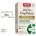 ウルトラジャロードフィルス 高含有500億個 60粒 サプリメント サプリ アシドフィルス プロバイオティクス Jarrow For…