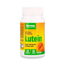 ルテイン 20 mg ソフトジェル30粒 Jarrow FORMULAS (ジャローフォーミュラズ)ルテイン カロテノイド 健康 自然