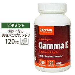 ガンマE300120粒