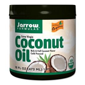 ココナッツオイル エキストラバージンココナッツオイル 473ml 食品 調味料 油 エキストラバージン ダイエット Jarrow Formulas