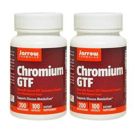 [2個セット]クロミウム(クロム)GTF 200mcg 100粒