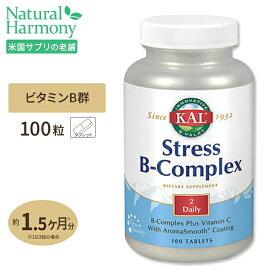 ストレスBコンプレックス(ビタミンB群 & ビタミンC)100粒 ビオチン ビタミンC ナイアシン ビタミンB 葉酸 PABA