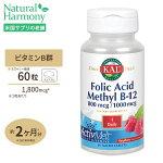 葉酸メチルB-12アクティブメルトラズベリー800mcg60粒KAL(カル)フォレート/ママ/マタニティ/ビタミン