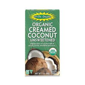 [NEW] オーガニックココナッツクリーム 200g(7oz)Let's Do Organics(レッツドゥオーガニック)調味料 海外フード ディップ ソース 有機