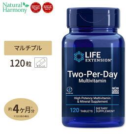 ツーパーデイ タブレット 120粒ビオチン ビタミンA ビタミンC ビタミンD ビタミンE ナイアシン ビタミンB 葉酸 パントテン酸 ヨウ素 マグネシウム 亜鉛