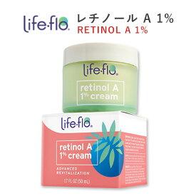 【ポイントUP対象★21日16:00〜】《品薄につきお一人最大3個まで》レチノールA 1% アドバンスド・リバイタリゼーションクリーム 1.7oz (50 ml)ライフフローヘルス(Life Flo Health)