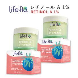 レチノールA 1% アドバンスド・リバイタリゼーションクリーム 1.7oz (48g) ライフフロー ヘルス (Life Flo Health) [2個セット]