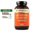 リポソームビタミンC 1000 mg 180カプセル Dr. Mercola (ドクターメルコラ)リポソーム ハイクオリティサプリ 美 毎日