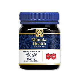 【全品ポイントUP★1/19 17:00〜2/9 9:59】【クリアランスセール】マヌカハニーブレンド MGO 30+ 250g(8.8oz) Manuka Health (マヌカヘルス)Manuka Honey Blend MGO30+ 250g 8.8oz Manuka Health-