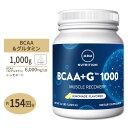 BCAA+Lグルタミン(お得サイズ1kg)《154回分》 パウダー MRM レモネード bcaa_c ★人工甘味料ゼロアメリカ製 高含有 HMB BCAA バリン ロイシン イソロイシン 送料無料[お