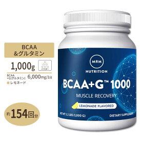 BCAA+Lグルタミン(お得サイズ1kg)《154回分》 パウダー MRM レモネード bcaa_c ★人工甘味料ゼロアメリカ製 高含有 HMB BCAA バリン ロイシン イソロイシン 送料無料[お得サイズ]