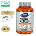 Lアルギニン 500mg & Lシトルリン 250mg 120粒 《約60日分》NOW Foods(ナウフーズ) アルギニン シトルリン
