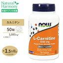 L-カルニチン 1000mg 50粒 NOW Foods(ナウフーズ)