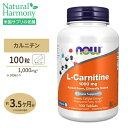 L-カルニチン 1000mg 100粒 NOW Foods(ナウフーズ)【全品ポイントUP★12月4日18:00-18日9:59迄】