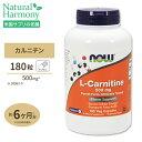 L-カルニチン 500mg 180粒 NOW Foods(ナウフーズ)