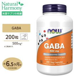 GABA(ギャバ) 500mg 200粒 NOW Foods(ナウフーズ)