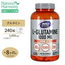 L-グルタミン 1000mg 240粒 NOW Foods(ナウフーズ)
