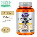 [最大8%OFFクーポン有]L-シトルリン 1200mg 120粒 NOW Foods(ナウフーズ)