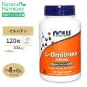 L-オルニチン 500mg (約4か月分) 3粒1500mgの「L-オルニチン」を配合 120粒 NOW Foods(ナウフーズ)