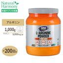 [最大8%OFFクーポン有]L-アルギニン パウダー 1000g NOW Foods(ナウフーズ)