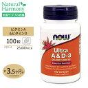 ビタミンA&D3 25,000IU 1,000IU 100粒 NOW Foods(ナウフーズ)