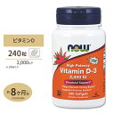 ビタミンD-3 2000IU 240ソフトジェル NOW Foods(ナウフーズ)季節の変わり目 プレママ