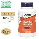 [最大8%OFFクーポン有]イノシトール 500mg 100粒 NOW Foods(ナウフーズ)