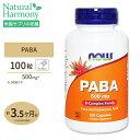 [最大8%OFFクーポン有]PABA(パラアミノ安息香酸) 500mg 100粒 NOW Foods(ナウフーズ)