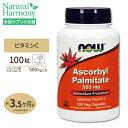 ビタミンC 脂溶性パルミチン酸アスコルビル 500mg 100粒 NOW Foods(ナウフーズ)