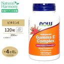 アドバンス ガンマEコンプレックス 120粒 NOW Foods(ナウフーズ)