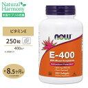 E-400 混合トコフェロール配合 250粒 ソフトジェル NOW Foods(ナウフーズ)抗酸化作用 動脈硬化 フリーラジカル 酸化…