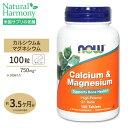 カルシウム&マグネシウム 100粒 NOW Foods(ナウフーズ)