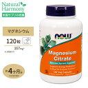 クエン酸マグネシウム 120ベジタブルカプセル《約1.5カ月分》 NOW Foods(ナウフーズ)Mg 健骨 イライラ 生活習慣 【…